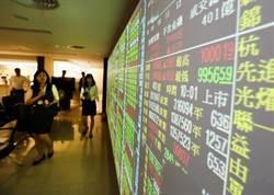 獨》大摩證券自營業務 7/16起退出台灣市場