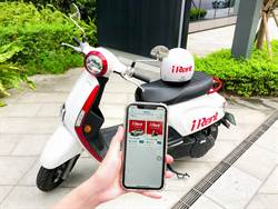 iRent共享汽機車跨界合作,超商點數輕鬆換iRent時數