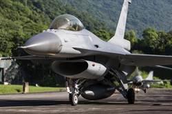漢光演習登場 戰機轉場確保戰力