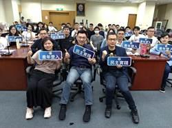 革實院講習班逾7成學員對國民黨改觀 二期招32青年實習
