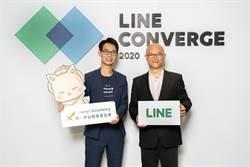 LINE年會》打擊錯假訊息 LINE攜手均一推出科學媒體素養課程