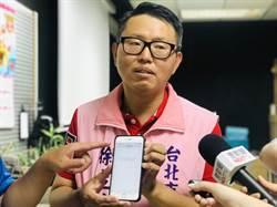 中華電信斷訊逾10天 光華商場叫苦連天
