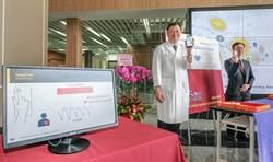 台大生醫分院「智慧生理監測系統」月底上線