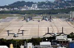 沖繩駐日美軍再添32個確診病例  至今共98人染疫