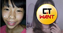 告白學長遭嘲笑「長的醜」!越南女孩發奮1年變身「超級正妹」