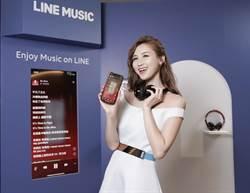LINE MUSIC下月同步日本 推去人声跟唱功能