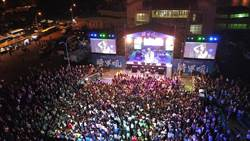 後疫情時代南市拚沿海觀光 台南將軍吼演唱會8月連辦2天