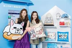 LINE貼圖經濟夯 台灣前10大創作者平均累積銷售額2億