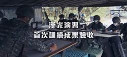 漢光演習展開 蔡英文:聯兵營投入是國防改革大突破