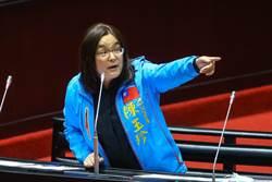 陳玉珍挺歐陽娜娜 媒體人當場回擊:我們在台灣算什麼?