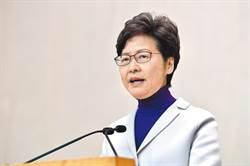 林鄭月娥:泛民派初選號召「35+」席次過半恐違《香港國安法》