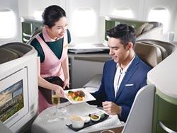 TRAVEL+LEISURE 2020全球最佳國際線航空公司 長榮航空 奪雜誌評選第四名