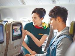 2020全球最佳國際航空 長榮獲第4名