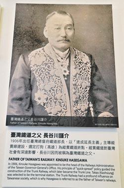 鐵道之父變日本人 民眾驚呆