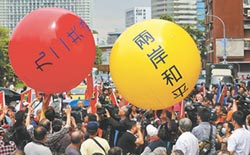 奔騰思潮:左正東》不是降書 是反攻的號角