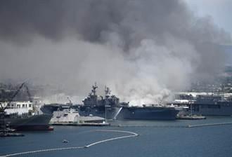 影》美艦聖地牙哥驚傳爆炸失火 濃煙密佈 至少21傷