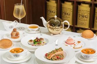 頂級茗茶入饌 TWG Tea盛夏限定雙人套餐開賣