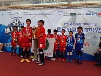 清水國小打敗400多隊 首屆全國足球賽奪冠