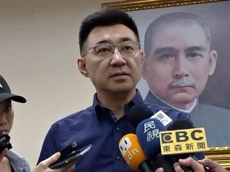 約聘雇3年成準公務員 江啟臣嗆:民進黨你吃飽了沒?