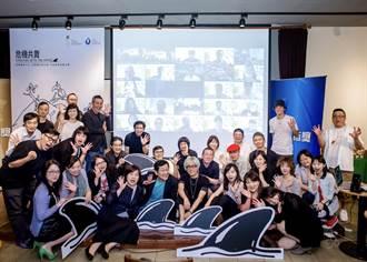 時報獎正式啟動  百位華人創意菁英雲端交會