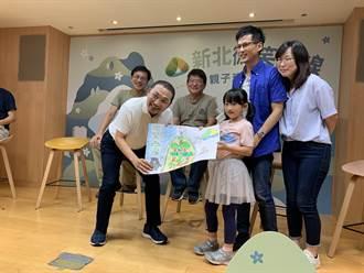 新北推「微笑山線」品牌旅遊   荒野保護協會導覽、6至12歲走山林