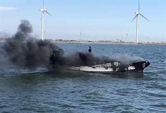 彰化外海火燒船3人獲救 船長眼睛遭嗆傷