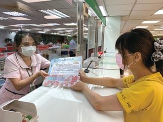 林佳龍視察中華郵政發放三倍券