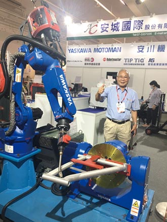 安城國際推出磨擦攪拌焊接技術FSW