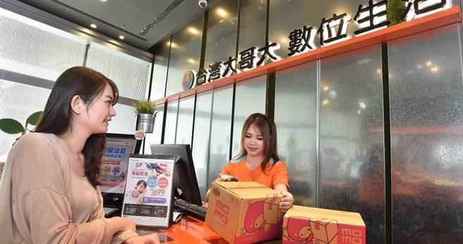 台灣大將去年與momo 合作的到店取貨升級,推出「到店取貨2.0」拚24小時到貨服務。(圖/台灣大哥大)