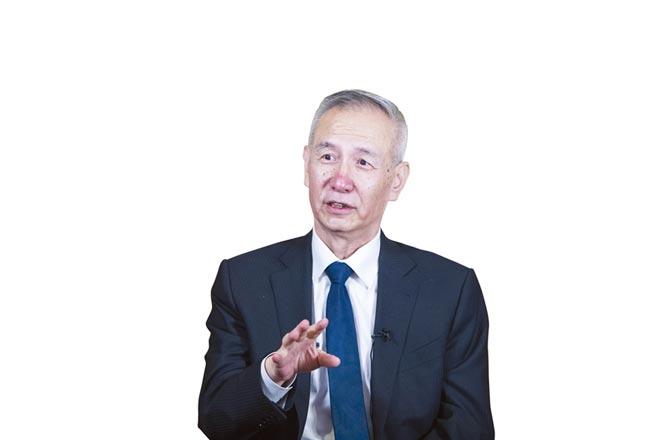 大陸國務院副總理劉鶴。圖/新華社