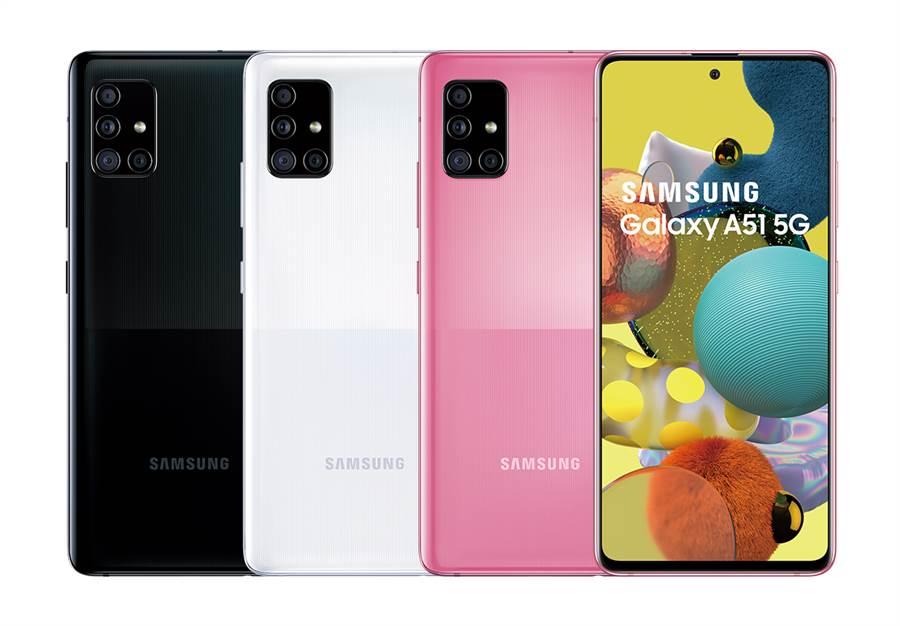 Galaxy A51 5G在台上市。(三星提供/黃慧雯台北傳真)