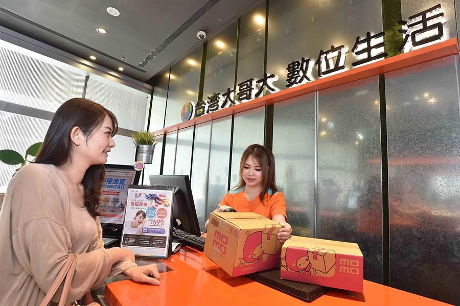 台灣大聯手momo進化推出「到店取貨2.0」,拚24小時到貨。(台灣大提供)