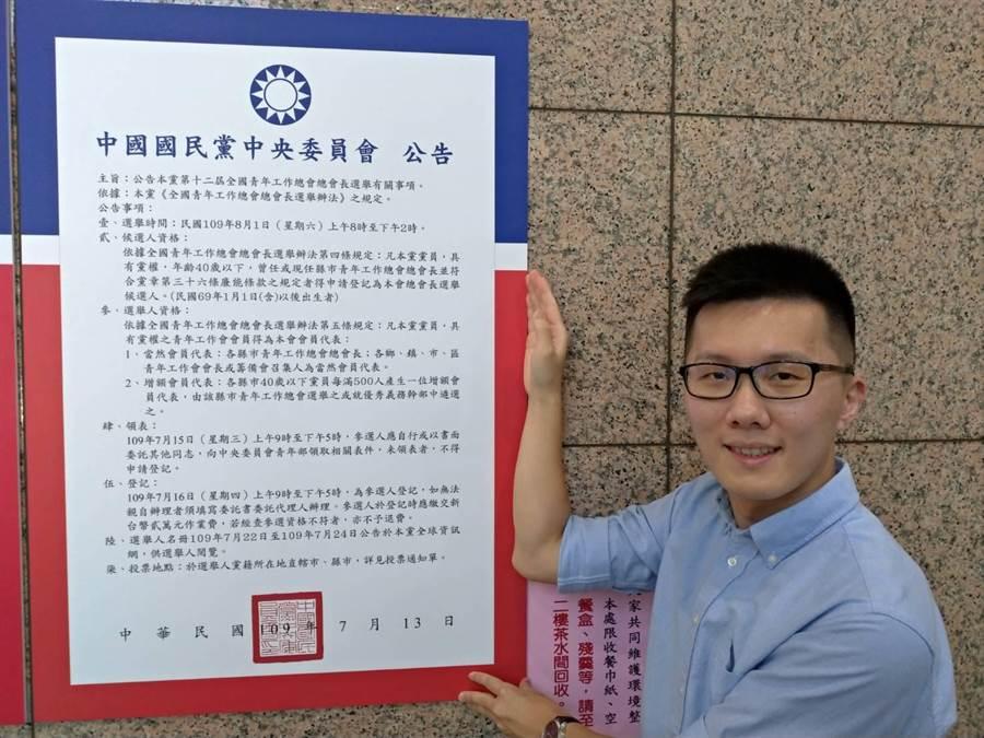 青年部主任蕭敬嚴張貼全國青工總會長選舉公告。(黃福其攝影)