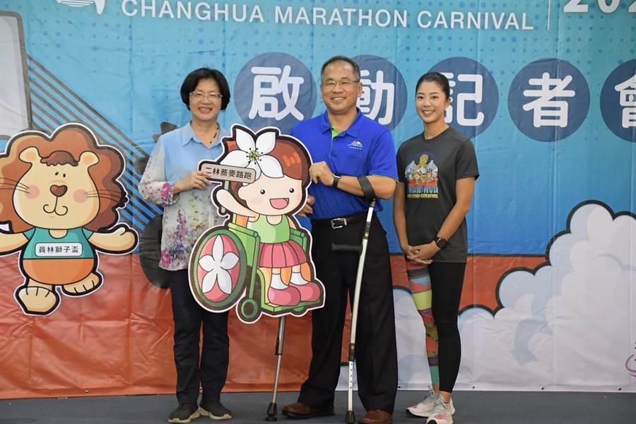 二林蕎麥公益路跑是今年聯合馬拉松嘉年華賽事的壓軸場次。(謝瓊雲攝)