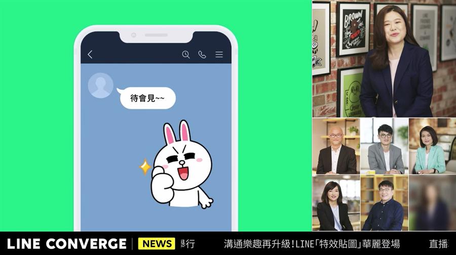 LINE台灣貼圖暨創作者事業部資深總監 呂苔君(右上)公布台灣人最愛用的貼圖。(摘自發表會直播畫面)