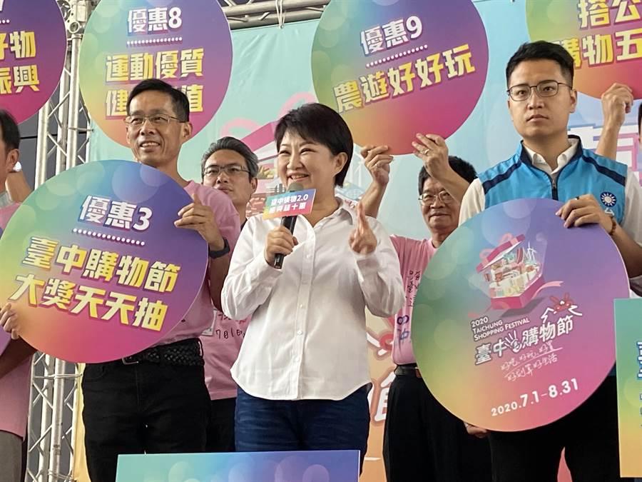 台中市長盧秀燕表示,如果院會能夠讓六都首長列席,或是派代表列席都很好,不是只有參加行政院會,台中市與中央的溝通管道非常暢通。(盧金足攝)