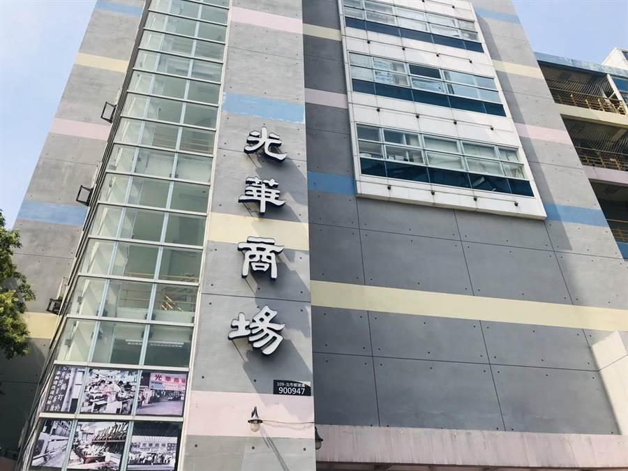 中華電信在光華商場的上網通訊品質不佳,已超過10天,令商家叫苦連天。(張穎齊攝)