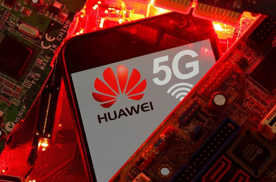 英國電信公司執行長表示,華為的5G技術很難迴避,冒然禁止,會危及英國5G布建。(圖/路透社)