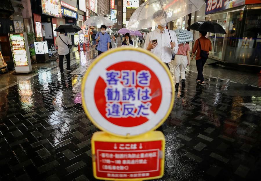 東京池袋的夜生活閙區設置了禁止拉客的標誌。(路透社)