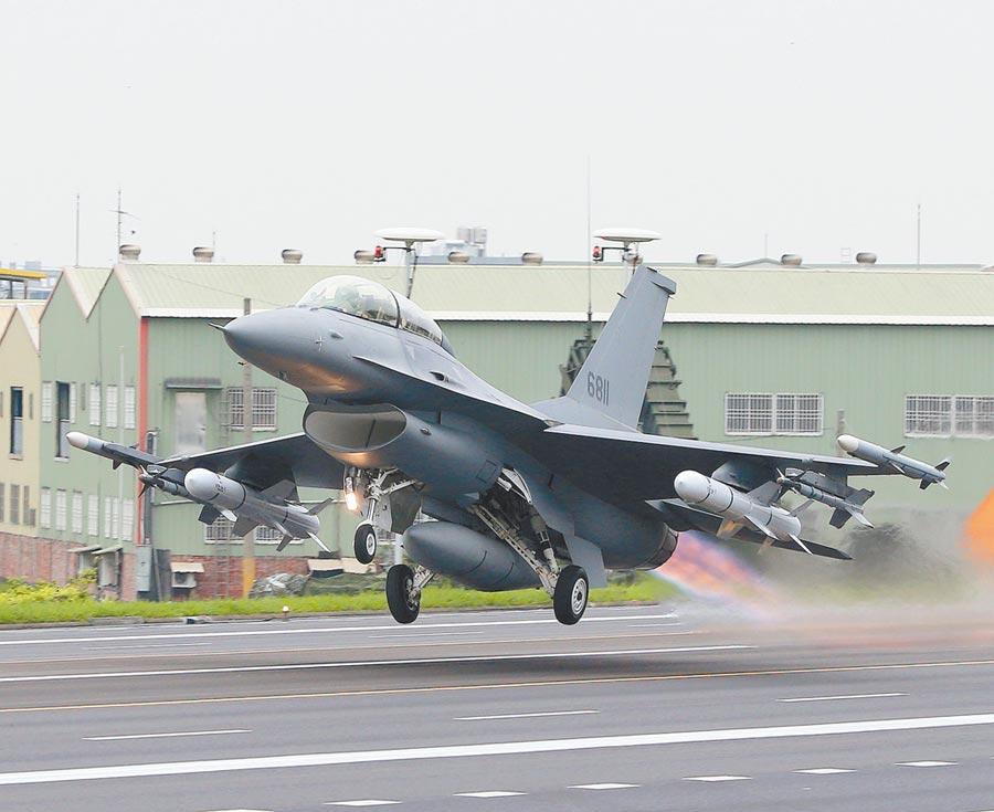 F-16V戰機。(本報資料照片)