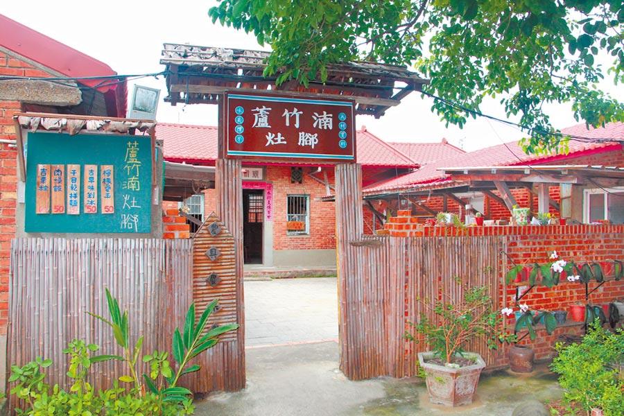 蘆竹湳社區保存近50座的三合院,以及300年的歷史軌跡。