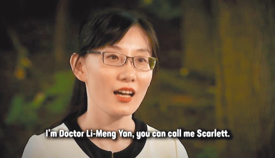 7月11日 香港大學病毒專家閻麗夢,逃到美國後首次接受福斯新聞獨家訪問。(取自福斯新聞網)
