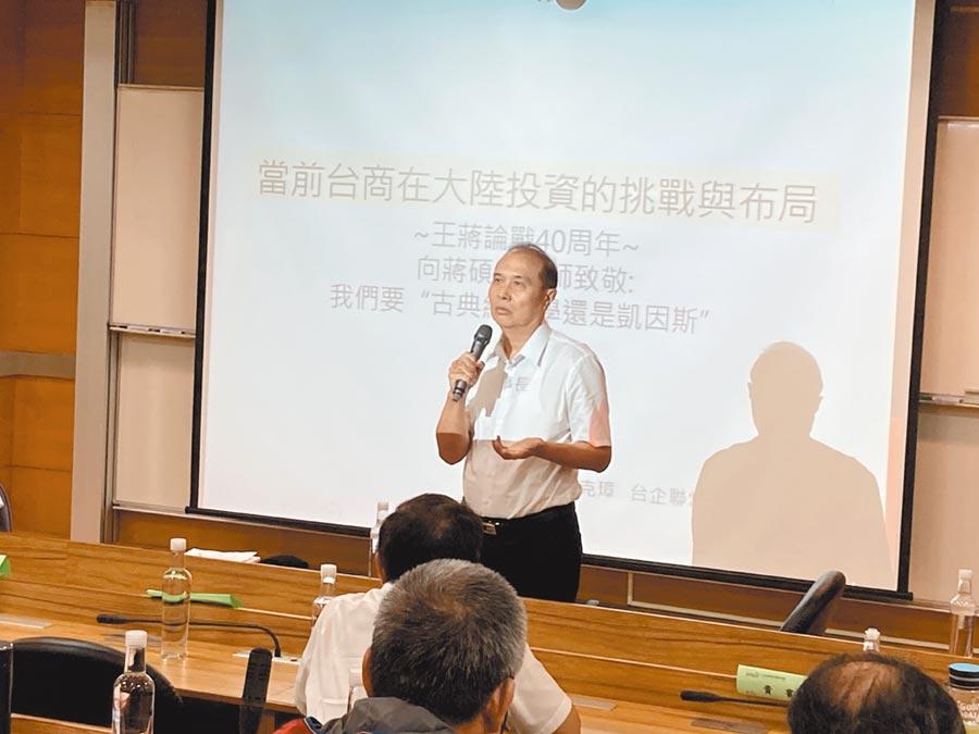 台企聯常務副監事長、濟南台商協會榮譽會長王克璋。(記者葉文義攝)