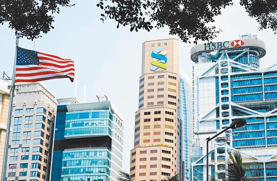 歐美與香港有龐大商業利益。圖為位於香港中環的匯豐銀行總部大樓和渣打銀行大樓。(中新社資料照片)