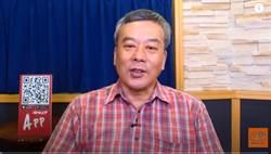 董智森:陳菊過去到高雄選國代 最幫忙的是許崑源