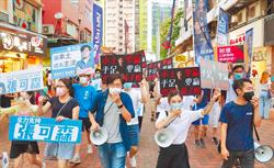 港泛民初選 中聯辦:嚴厲譴責反對派策動非法初選