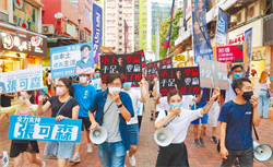 中聯辦轟民主派「初選」 稱涉違「香港國安法」顛覆政權