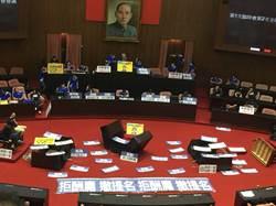 獨》國民黨力阻陳菊進立院 不排除強攻或赴府示威