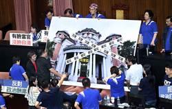 民眾黨、國民黨立委 齊喊「在野合作,退回陳菊」