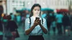 陸電商現賣「人臉」 商家0.5元一份 臉部辨識風險增